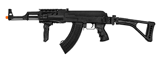 Cyma CM028U Tactical AK47 RIS Auto Electric Gun Metal Gear, ABS Body, Metal Side Folding Stock