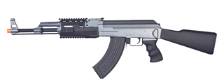 Cyma IU-AK47M Tactical AK47 RIS AEG Metal Gear, ABS Body, Fixed Stock